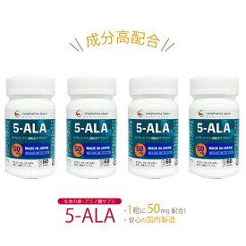 【ネオファーマジャパン】5-ALA 50mg アミノ酸 5-アミノレブリン酸 配合 サプリ サプリメント 60粒 (60日分) 日本製 高濃度 4個セット 父の日 ギフト プレゼント