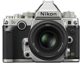 ニコン Df 50mm f1.8G Special Edition キット シルバー