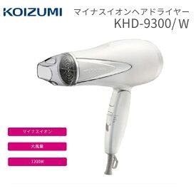 コイズミ ドライヤー バックステージ ホワイト KHD-9300/W