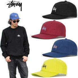 """【STUSSY】ステューシー/""""STOCK LOW PRO CAP"""" 131835 ストック ロープロキャップ ローキャップ ストラップバックキャップ ベーシックロゴ 刺繍 メンズ レディース 帽子"""