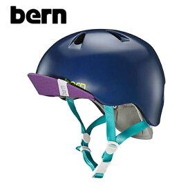 "【BERN】バーン/""NINA"" BE-VJGSNYV ニーナ ガールズ キッズ 自転車用 ヘルメット クロスバイク マウテンバイク BMX スケートボード ストリート アウトドア キッズ (SATIN NAVY BLUE)"