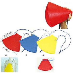 折りたたみ式 応援メガホン 1個 赤、青、黄 メール便可