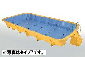 大型プール リップル型マリン タイプ7(送料、工事費別途)