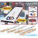ガーリングゲームセットテーブルサイズで遊べるコンパクトタイプ