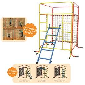 ユニット式ジム 室内用 子供向け運動遊具 ※業務用、一般家庭不可※