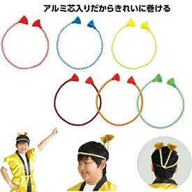 中芯入り簡単ねじり鉢巻き 1個 赤白、青白、黄白、赤黒、赤黄、白緑  メール便可
