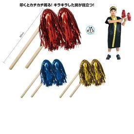 民舞カチカチ棒 2本組