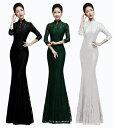 キャバドレス ロングドレス 優美で豪華な総レースデザインストレッチフレアーロングドレス キャバドレス キャバワンピ フォーマル 全4色(黒白赤緑)