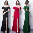 キャバドレス ロングドレス キャバドレス エレガントなフリルデザインにセクシーな肩魅せstyle!ストレッチロングドレス 全4色
