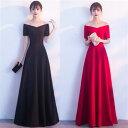ロングドレス キャバドレス ドレス シックなデザインにエレガントなAライン フレアースタイル ストレッチロングドレス 全2色(黒 赤)