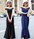 セクシーな肩魅せデザイン エレガントなフレアーフリルデザイン ストレッチロングドレス  キャバドレス パーティードレス フォーマルドレス