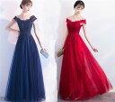 ドレス ロングドレス キャバドレス エレガントなサテン生地にメッシュレース重ね胸元ビーズ装飾デザインロングドレス