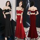 ロングドレス キャバドレス ドレス 豪華なスパンコール装飾&レースデザイン ストレッチロングドレス