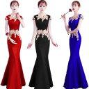 ロングドレス キャバドレス キャバワンピ エレガントなスパンコール装飾デザイン セクシースリットストレッチロングドレス全3色(ブラック レッド ブルー)