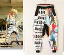 サルエルパンツ ダンス衣装 DANCEファッション HIPHOP系 ストリート系 インパクトあり!英字プリントサルエルパンツ ボトム