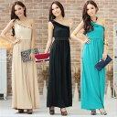 送料無料 大きなサイズ(XLサイズ)ロングドレス キャバドレス キャバワンピ ワンショルダーデザイン ロングドレス