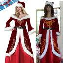 サンタ衣装 コスプレ クリスマス衣装 クリスマスイベントの必需アイテム サンタワンピ衣装 帽子とベルト付きロングサンタ衣装セット キャバクラ ラウンジ ドレス