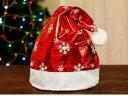サンタ衣装 コスプレ クリスマス衣装 クリスマスイベントの必需アイテム クリスマス サンタの帽子 キャバクラ ラウンジ イベント