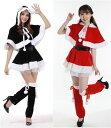 大きなサイズ(XXLサイズ)サンタコスプレ衣装セット クリスマスイベントに!サンタ衣装セット 猫耳ケープ&ウォーマー付 大きいサイズ