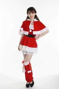 サンタコスプレ衣装セットクリスマスイベントに!サンタ衣装セット猫耳ケープ&ウォーマー付