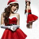 サンタコスプレ衣装セット クリスマスイベントに!サンタ衣装セット 帽子&グローブ付セット Christmas サンタクロース コスプレ