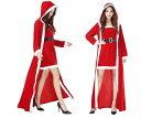 即納 サンタ衣装 コスプレ クリスマス衣装 クリスマスイベントの必需アイテム クリスマスイベントに!サンタ衣装セット フード付きアウター付き キャバクラ ラウンジ