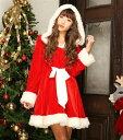 サンタ衣装 コスプレ クリスマス衣装 クリスマスイベントの必需アイテム クリスマスイベントに 可愛さたっぷりフード付きワンピースデザイン サンタセット  キャバクラ ラウンジ