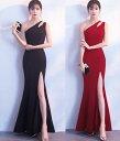ロングドレス キャバドレス ドレス シックなデザインにセクシーなワンショルダーデザインセクシースリットロングドレス