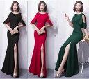 ロングドレス キャバドレス ドレス セクシーな肩魅せスタイルにエレガントなフリルデザイン ストレッチロングドレス フォーマルドレス パーティードレス