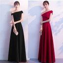 ロングドレス キャバドレス キャバワンピ 肩魅せ斜めショルダーデザイン ストレッチフレアーロングドレス 全2色(黒 赤)
