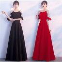 ロングドレス キャバドレス キャバワンピ エレガントな肩レース切替style!美シルエットのAラインデザイン ストレッチロングドレス 全2色(黒 赤)