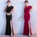 ロングドレス キャバドレス キャバワンピ ゴージャスでエレガントな斜めフリルデザイン セクシースリットロングドレス 全2色(黒 赤)