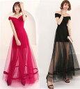 セクシーな美脚魅せデザイン裾チュール重ね ミニINロングドレス 全2色(黒 赤)