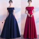 ロングドレス キャバドレス キャバワンピ シックなデザインにセクシーな肩魅せデザイン Aラインストレッチロングドレス 全3色
