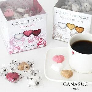 カナスック CANASUC 角砂糖 ラッピング ハート シュガー ボックス 180g / 全2種 Wrapping Heart Sugar Box 【 正規販売店 】