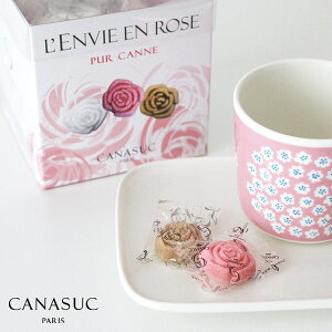 カナスック CANASUC 角砂糖 ラッピング ローズ シュガー ボックス 180g Wrapping Rose Sugar Box  【 正規販売店 】