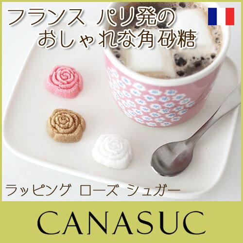 カナスック ( CANASUC ) 角砂糖 ラッピング ローズ シュガー ボックス 180g Wrapping Rose Sugar Box .