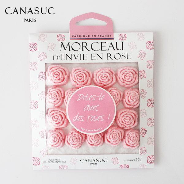 カナスック CANASUC 角砂糖 ポシェット シュガー ローズ 18個入り Pchette Rose Sugar .