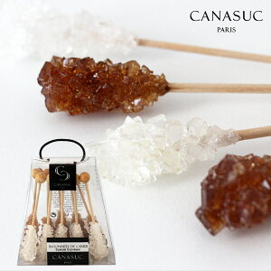 カナスック CANASUC 角砂糖 キャンディー シュガー スティック / エスプレッソ 10本入り  【 正規販売店 】