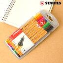 スタビロ ( Stabilo ) 水性 ペン ポイント88 ( point88 ) 【 10色セット 】 ファイバーチップ カラー ペン 細字 0.4mm…