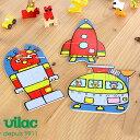VILAC ( ヴィラック ) 知育玩具 知育おもちゃ 木製 パズル / ロボット VL2534 【 正規販売店 】