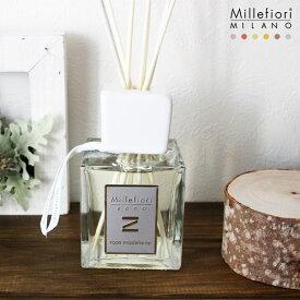 Millefiori ( ミッレフィオーリ ) ディフューザー 【 Zona 】ゾナ Mサイズ / 8種類の香り 部屋 芳香剤 ルーム フレグランス センテッドスティック 【 正規販売店 】