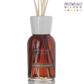 Millefiori ( ミッレフィオーリ ) フレグランス リード ディフューザー ( L ) 【 Natural 】/ ベルガモット Sandalo Bergamotto 【 正規販売店 】