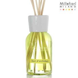 Millefiori ( ミッレフィオーリ ) フレグランス リード ディフューザー ( L ) 【 Natural 】/ オーキッド Fiori d'Orchidea 【 正規販売店 】