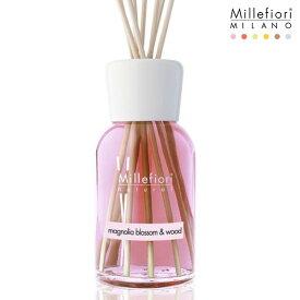 Millefiori ( ミッレフィオーリ ) フレグランス リード ディフューザー ( L ) 【 Natural 】/ マグノリア Magnolia blossom & wood 【 正規販売店 】