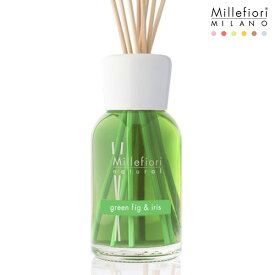 Millefiori ( ミッレフィオーリ ) フレグランス リード ディフューザー ( L ) 【 Natural 】/ グリーンフィグ & アイリス Green fig & Iris 【 正規販売店 】