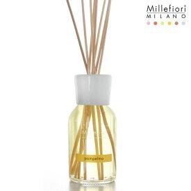 Millefiori ( ミッレフィオーリ ) フレグランス リード ディフューザー ( S ) 【 Natural 】/ グレープフルーツ Pompelmo 【 正規販売店 】