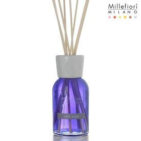 Millefiori ( ミッレフィオーリ ) フレグランス リード ディフューザー ( S ) 【 Natural 】/ コールドウォーター Cold Water 【 正規販売店 】