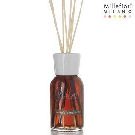 Millefiori ( ミッレフィオーリ ) フレグランス リード ディフューザー ( S ) 【 Natural 】/ ベルガモット Sandalo Bergamotto 【 正規販売店 】
