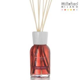 Millefiori ( ミッレフィオーリ ) フレグランス リード ディフューザー ( S ) 【 Natural 】/ グレープカシス Grape Cassis 【 正規販売店 】